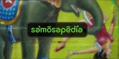 Samosapedia