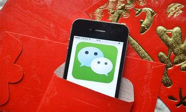 daxue consulting_China_red envelop Wechat