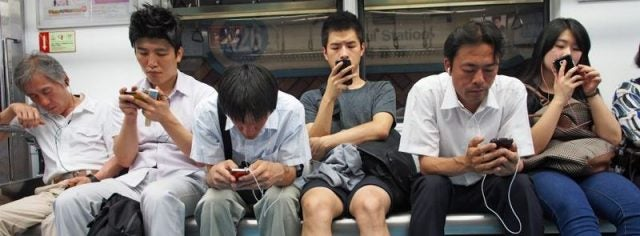 subway smartphone China