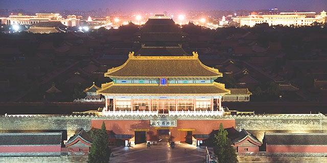 global startup scenes - Beijing