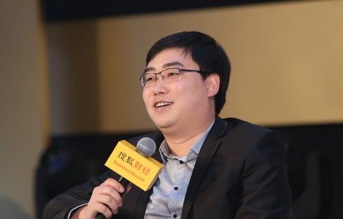 程维 - Wei Cheng