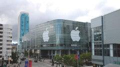 Apple Announces This Year's WWDC, Bans Selfie Stick