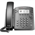 Polycom VVX 301/311 IP Phones