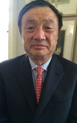 Ren Zhengfei Huawei spying