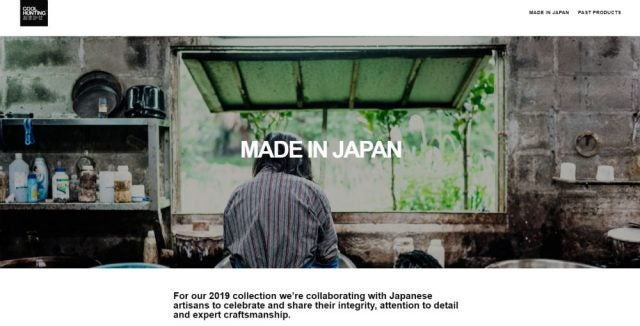 COOL HUNTING's Omakase Homepage uses a Squarespace ecommerce template