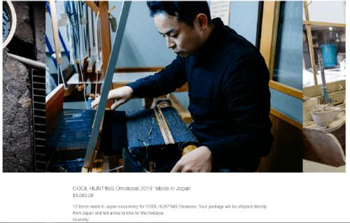man weaving clothes