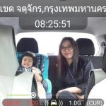 KM Camcorder dash cam app: Interior view