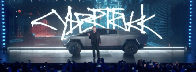 Musk Tesla Cybertruck