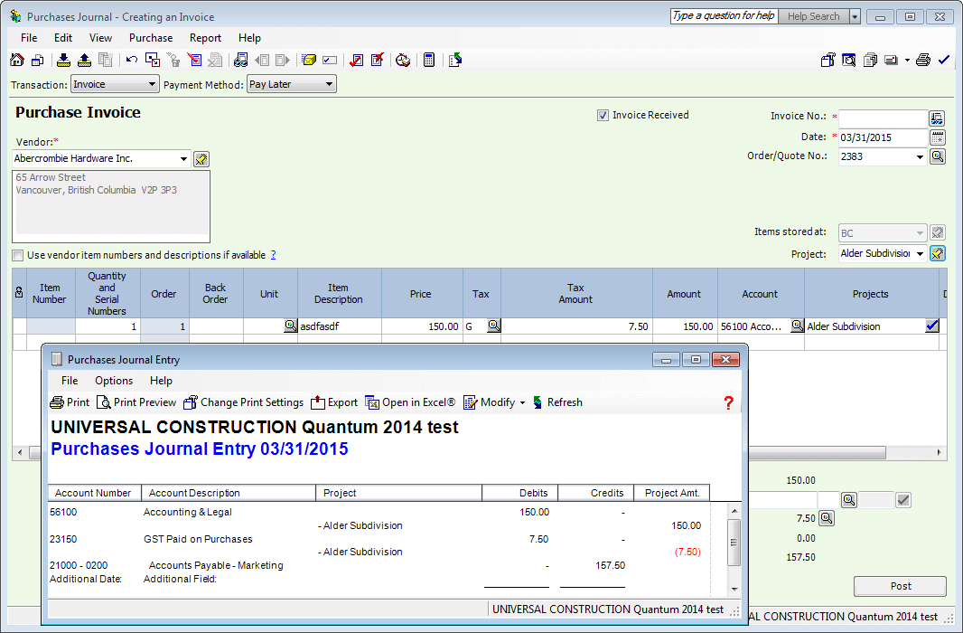 Sage invoice: accounts payable