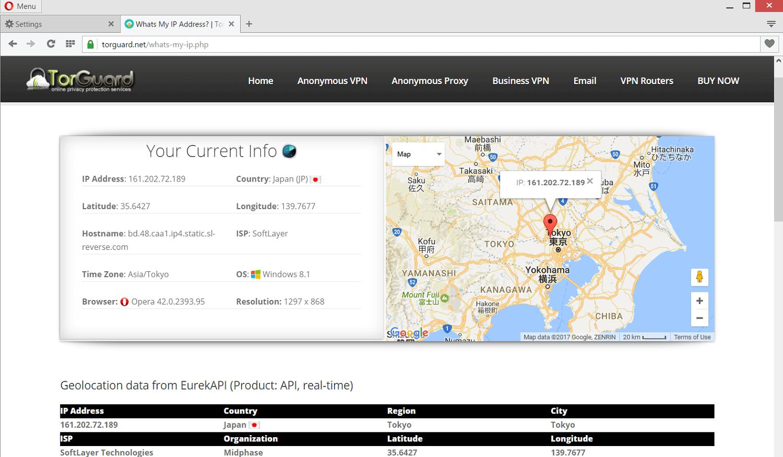 TorGuard VPN: current location